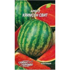семена арбуза кримсон свит от семена украины 1г