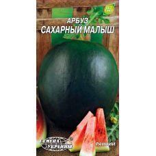 семена арбуза сахарный малыш от семена украины 1г