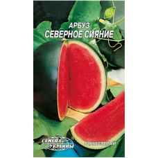 семена арбуза северное сияние от семена украины 3 грамма