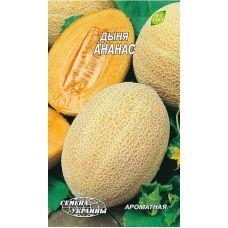 семена дыни ананас 1г семена украины