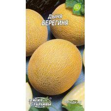 семена дыни берегиня 2г семена украины