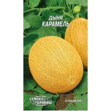 семена дыни карамель 2г семена украины