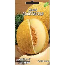 семена дыни золотистакя 2г семена украины