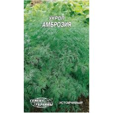 семена укропа амброзия от семена украины 3 грамма