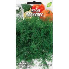 семена укропа геркулес от семена украины 3 грамма