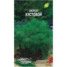 семена укропа кустовой от семена украины 3г