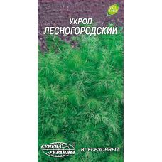 семена укропа лесногородский от семена украины 3г