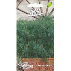 семена укропа мамонт от семена украины 3г