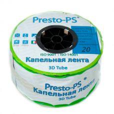 Капельная лента Presto-PS эмиттерная 3D Tube капельницы через 20 см, расход воды 2,7 л/ч, 500 м