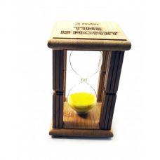 "Часы песочные в бамбуке ""3 минуты"" Желтые (9,5х6,5х6,5 см) Homade"