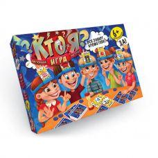 Настольная игра Кто Я Угадай Большая Danko Toys HIM-01-01