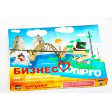 бизнес по днепровски монополия