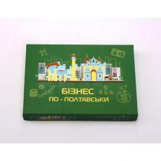 Настольная игра Монополия Бизнесмен По-Полтавски FlixPlay