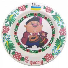 """Тарелка """"Казак с лютней"""" расписано в ручную (24 см)"""