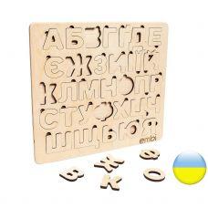 Азбука-сортер для детей, Maxi 40x1x36 см, Украинский Алфавит Embi