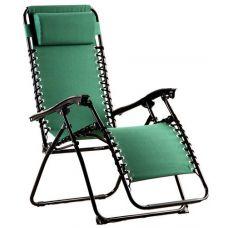Кресло портативное, TE-10, SD