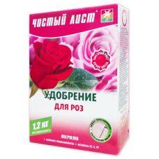 Удобрение Чистый Лист для роз, 1.2 кг Kvitofor