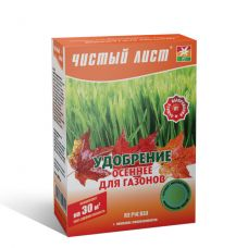 удобрение на осень чистый лист для газонов 300 г