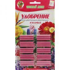 Удобрение для цветущих палочки, 30шт Чистый Лист Kvitofor