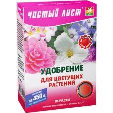 Удобрение Чистый Лист для цветущих 300г Kvitofor