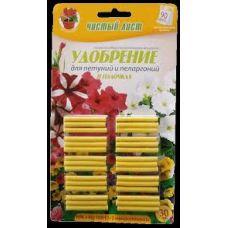 Удобрение для петуний и пеларгоний палочки, 30шт Чистый Лист Kvitofor