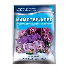 Удобрение для орхидей, 25 г Мастер Агро
