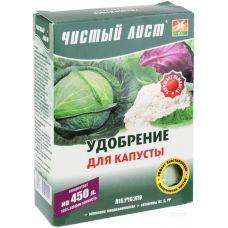 удобрение для капусты 300 грамм чистый лист