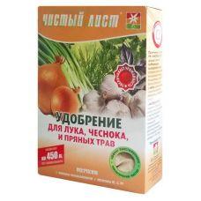 Удобрение Чистый Лист для лука чеснока и зелени 300 г Kvitofor