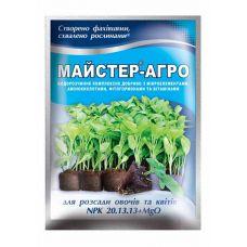 Удобрение для рассады овощей и цветов,25 г Мастер Агро харьков киев