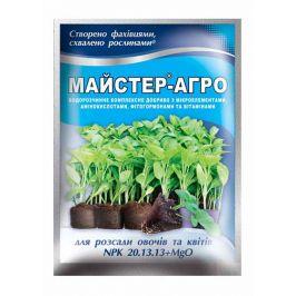 Удобрение для рассады овощей и цветов,25 г Мастер Агро Киссон