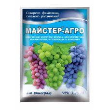 Удобрение для винограда, 25г Мастер Агро харьков