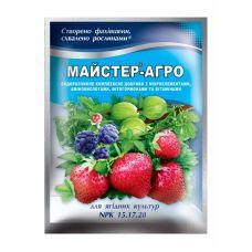 Удобрение для ягодных культур, 100 г Мастер Агро