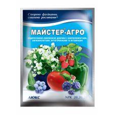 Удобрение для для роста плодов Люкс 25 г Мастер Агро харьков