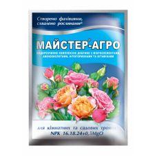Удобрение для комнатных и садовых роз, 25 г Киссон