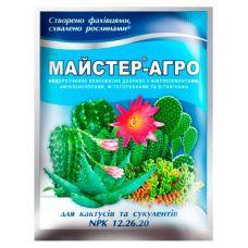 Удобрение для кактусов и суккулентов мастер агро 25 грам украина купить