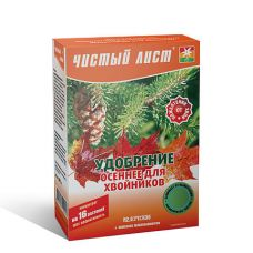 удобрение на осень чистый лист для хвойников 300 грамм