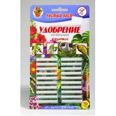 Удобрение от болезней, 20шт Чистый Лист Kvitofor