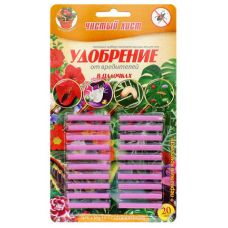 Удобрение от вредителей чистый лист палочки