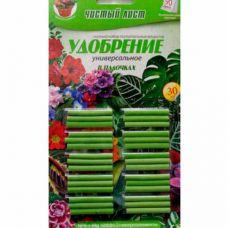 Удобрение универсальное палочки, 30шт Чистый Лист Kvitofor