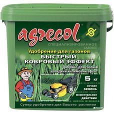 Удобрение быстрый ковровый эффект для газона Agrecol, 5 кг харьков агрогарант
