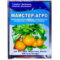 Удобрение для цитрусовых, 25 г Мастер Агро Киссон