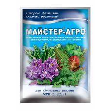 Удобрение для комнатных растений, 25 г Мастер Агро Киссон