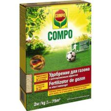 Удобрение для газонов твердое Компо 2 кг