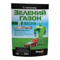 Удобрение Маджестик Зеленый Газон Весна 5 кг купить в харькове украине